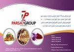 گروه بازرگانی پارسا7 اصفهان
