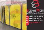 کمد ضد اشتعال در شرکت بایرمن