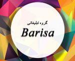 گروه تبلیغاتی باریسا
