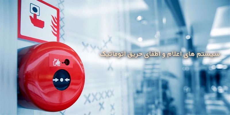شرکت پیشرو صنعت چابک آویژه-pic1