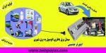 قیمت انواع اینورتر | تبدیل برق ماشین