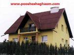 پوشش سقفی آندولین