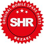 گروه قطعات تلفن همراه رضايي(SHR)