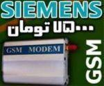 ارسال و دریافت اس ام اس -GSM