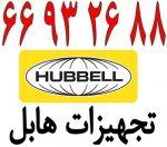 فروش کابل شبکه هابل – Hubbel - 66932635