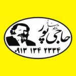 تابلوساز حاجی پور Hajipour Signs