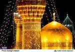 ثبت آگهی و تبلیغ و تبلیغات در مشهد