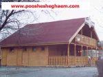 آندولین پوشش سقفی سبک