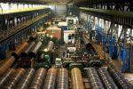 خریدار  انواع کارخانجات فعال فلزی