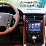 DVD تصویری فابریک پژو ایران خودرو