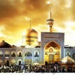 تور زیارتی مشهد مقدس ارزان و مناسب همه