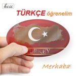 تدريس خصوصي  زبان تركي استانبولي  Türkç