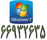 معرفی ویندوز 7 اورجینال در آلماشبکه (Win