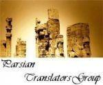 ترجمه حرفه ای با قیمت مناسب + هدیه ویژه