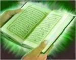 آموزش قرآن (حفظ و مفاهیم و روخوانی)