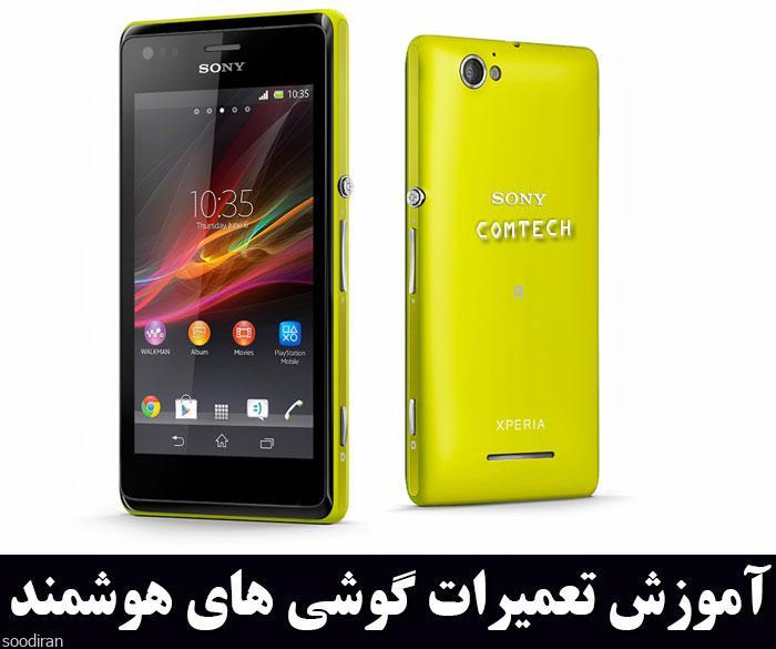 آموزش تعمیرات موبایل و گوشیهای هوشمند-pic1
