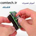 آموزش ساخت ربات مکانیک و الکترونیک