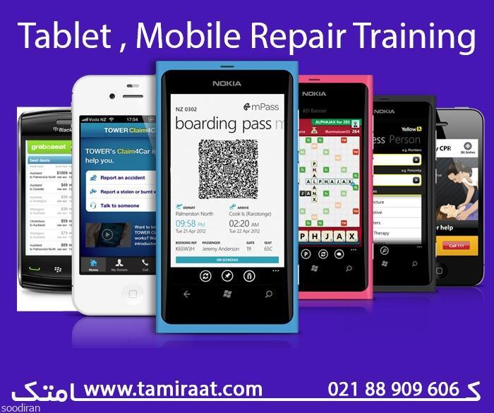 حرفه ای ترین مرکز آموزش تعمیرات موبایل -pic1