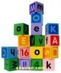 آموزش مهارتهای چهارگانه زبان انگلیسی