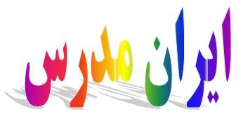 تدریس خصوصی زبان انگلیسی در تهران-pic1