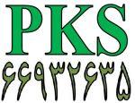 ترانکینگ پی کا اس PKS / گوشه خارجی
