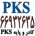 کادرهای مخصوص ترانکینگ پی کا اس PKS
