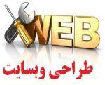 طراحی سایت | وبسایت | فروشگاه اینترنتی M