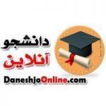 منابع دکتری ریاضی دانشگاه آزاد