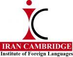 موسسه زبان های خارجی ایران کمبریج
