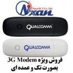 مودم 3G-مودم های همراه-Modem 3G
