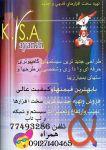 K . S . A شرکت مهند سی و کامپیوتری