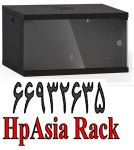 رکهای دیواری اچ پی آسیا HP Asia