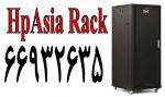رک ایستاده 32 یونیت اچ پی آسیا HP Asia