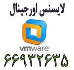 معرفی نرم افزار وی ام ویر VMware
