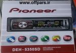 pioneer deh- 5350sd پخش ماشین