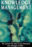 سیستم مدیریت دانش آبانگان AB-KMS