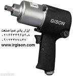 بکس 1/2 اینچ دو ضربه زن بادی جیسون GW-19