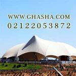طراحی، ساخت و اجرای سازه های چادری- سازه