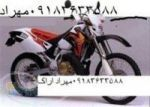 فروش موتور سیکلت kdxx125 در اراک