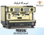 laspaziale s5 gold اسپرسو دو گروپ
