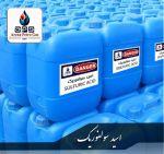 فروش اسید سولفوریک قیمت مناسب
