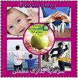 بیمه عمر و تشکیل سرمایه آتیه فرزندان