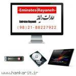 فروش هارد500SEGباگارانتي امارات