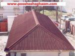 پوشش های سقفی شیبدارآندولین 09123087806