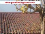 پوشش های سقفی شیبدارپلی کربنات 091230878