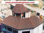 بهترین پوشش سقفی