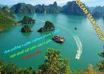 مجری تخصصی تور تایلند