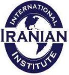 آموزش زبان اسپانیایی- آموزشگاه ایرانیان