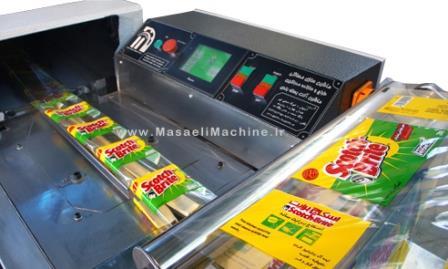 دستگاه بسته بندی سبزیجات-p1