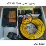 دستگاه دیاگ BMW